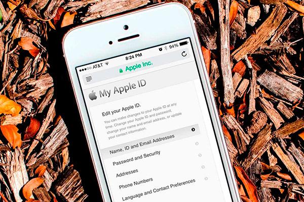 Как отвязать iPhone от Apple ID подробная инструкция