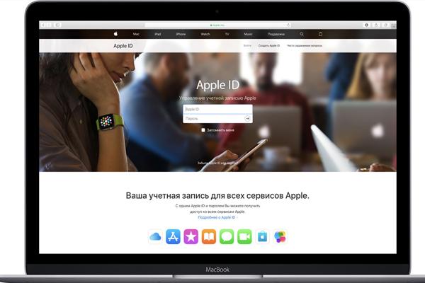 Регистрация в App Store через компьютер