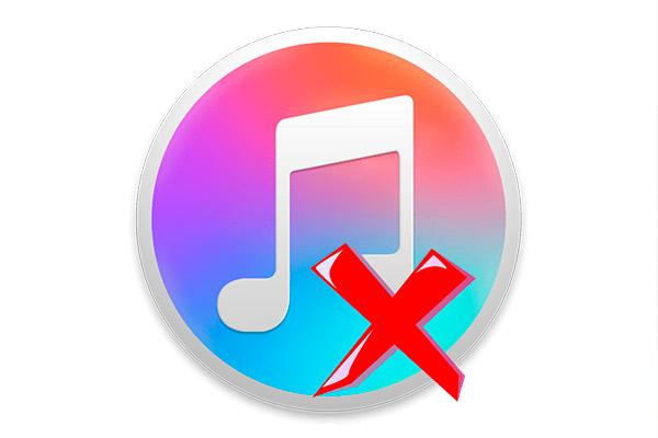 Если не открывается iTunes что нужно сделать?