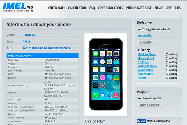 Проверить айфон по IMEI не составит особого труда
