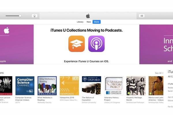 iTunes U что это за программа