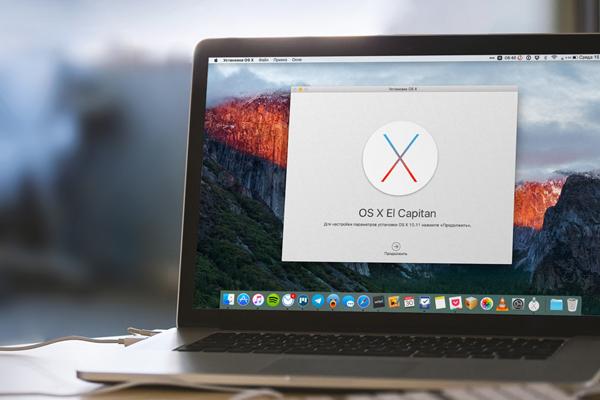 Mac OS системные требования
