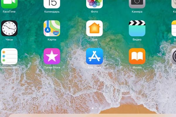 Как подключиться к App Store