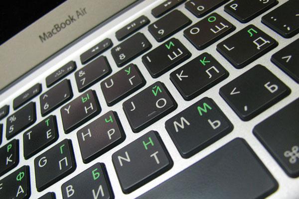 гравировка клавиатуры MacBook.