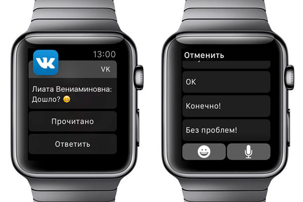 ВК на Apple watch