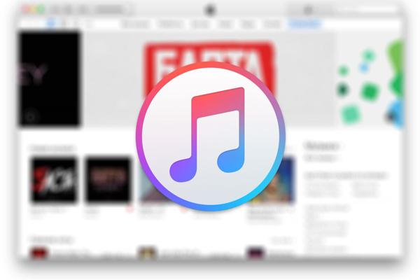 iTunes что такое