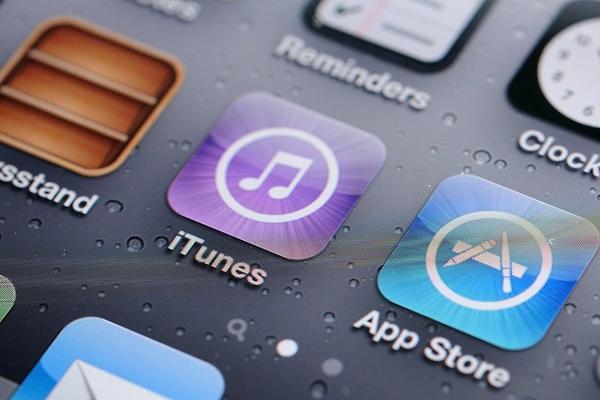 Произошел сбой iTunes создан файл Minidump