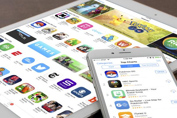 Большое приложение в App Store