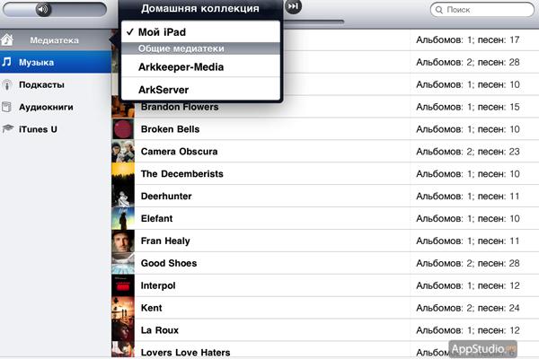 Домашняя коллекция iTunes