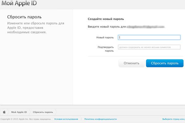 Как отвязать iPad от Apple ID