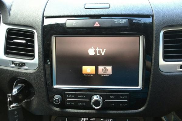 Установка Apple TV в автомобиль