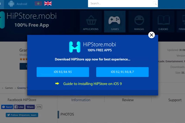 iOS HIPStore.mobi