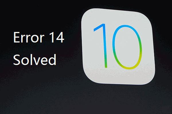 ошибка 14 iTunes