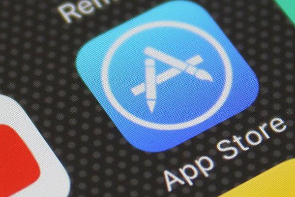 Существует ли альтернативный App Store для iOS