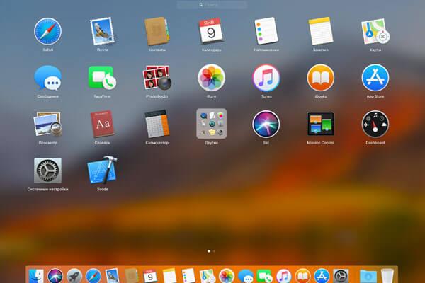 Какие есть способы в Mac OS удалить приложение