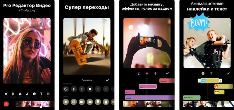 InShot наложить музыку на видео