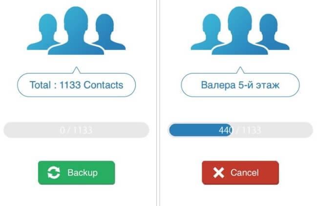 перенос контактов айфон через приложение