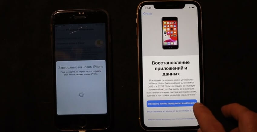 Как с айфона на айфон передать информацию. Как перенести данные на новый iPhone — все способы