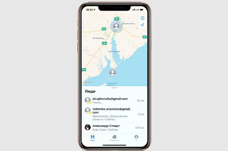 Как найти iPhone через другой Айфон по его номеру телефона